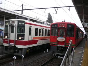 P1040717